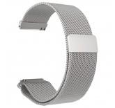 Стальной сетчатый браслет с магнитной застежкой для Xiaomi Amazfit Bip (серебро)