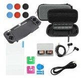 Набор аксессуаров для Nintendo Switch Lite 12 в 1 (Серый силиконовый чехол)