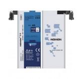 Аккумулятор Nohon 1420 mAh для Apple iPhone 4 с комплектным инструментом