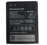 Аккумулятор для Lenovo P770 BL205 3500 mAh