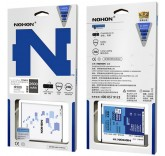 Аккумулятор Nohon для Samsung Galaxy S4 2600 mAh