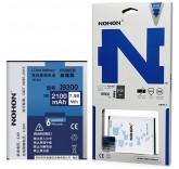 Аккумулятор Nohon для Samsung Galaxy S3 2100 mAh