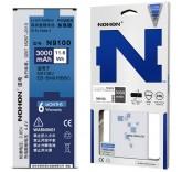 Аккумулятор Nohon для Samsung Galaxy Note 4 3000 mAh EB-BN916BBC