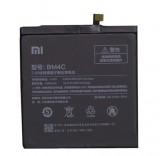 Аккумулятор для Xiaomi Mi MIX BM4C 4400 mAh