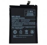 Аккумулятор для Xiaomi RedMi 4 Pro BN40 4000 mAh