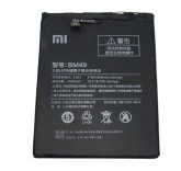 Аккумулятор для Xiaomi Mi Max BM49 4850 mAh