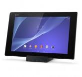 Магнитная док-станция для зарядки Sony Xperia Z2/Z3 Tablet