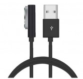 Магнитный кабель с LED индикатором для зарядки Sony Experia Z1/Z2/Z3