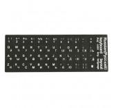 Наклейка с русскими буквами на клавиатуру