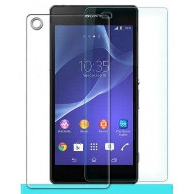 Купить Защитное стекло для Sony Xperia M2 (Nillkin) с доставкой по России