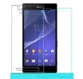 Защитное стекло для Sony Xperia T2 (Nillkin)