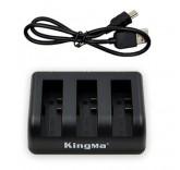 Зарядное устройство KingMa для 3х аккумуляторов Xiaomi Yi 4K