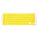 """Силиконовая накладка на клавиатуру желтая для MacBook 12""""/13""""/15""""/17"""""""