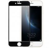 Закаленное стекло для iPhone 6 на всю поверхность черное