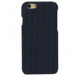 Чехол бампер для iPhone 6 Plus замшевый (синий)