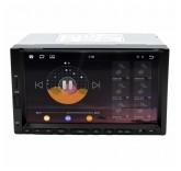 Автомагнитола 2 DIN Ezonetronics RM-CW9301