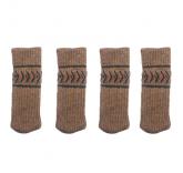 "Носки на ножки стола или стула ""Уют"" 4 штуки, цвет коричневый"