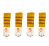 "Носки на ножки стола или стула ""Цап-царап"" 4 штуки, цвет бежевый"