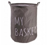 Корзина для белья My Basket (400*500мм) коричневая