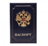 Обложка для паспорта с двуглавым орлом