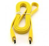 Кабель HDMI (M) - HDMI (M) 1.5 метра ver 1.4 (желтый)