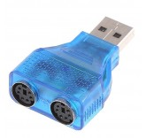 Переходник USB to PS/2 DUAL переходник для клавиатуры и мыши