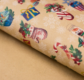 Подарочная упаковка крафтовая Праздник
