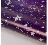 Подарочная упаковка глянцевая бумага Космос