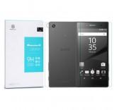Защитное стекло для Sony Xperia Z5 Premium (Nillkin)