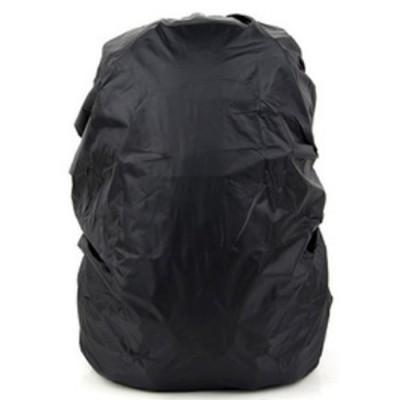 Купить Водонепроницаемый чехол для рюкзака от дождя Black Shark с доставкой по России