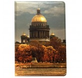 Обложка для паспорта Золотая осень