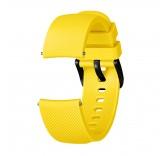Ребристый ремешок для Xiaomi Amazfit Bip (желтый)