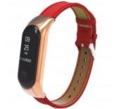 Кожаный ремешок для Xiaomi Mi Band 3 (Красный)