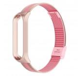 Стальной сетчатый браслет для Xiaomi Mi Band 4 (Розовый)