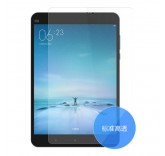 Защитное стекло для Xiaomi Mi Pad 3 (Оригинальное)