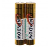 Батарейки Sunpadow AAA/LR03 (2шт)