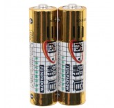 Батарейки Sunpadow AA/LR6