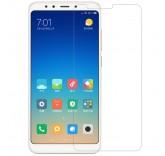 Защитное стекло для Xiaomi Redmi 5 (Nillkin)