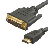Кабель HDMI to DVI (1.5 метра)