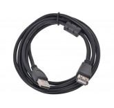 Кабель удлинитель USB 2.0 AM-AF (2 метра)