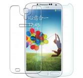 Защитное стекло для Samsung Galaxy S4 (I9500) (Nillkin)