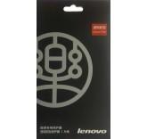Пленка защитная для Lenovo P780 (оригинальная)